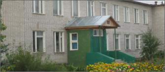 Шильпуховская основная школа